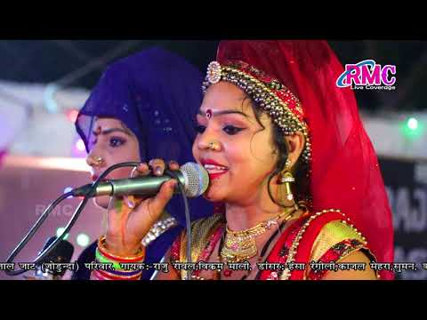 Hansa Rangili, Kajal Mehra परणिया ले चालो मेला में Dj Mix Song खाँखला Live