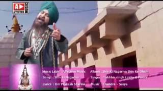 Shiv Ki Nagariya | Lakhbir Singh Lakkha # Music : Chandra Surya Latest Hits Shiv Bhajan  [Full song]