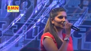 2018 में सपना ने बिहार में बोला i love you   पहेली बार 5 लाख लोगों के सामने किया डांस   BMN INDIA