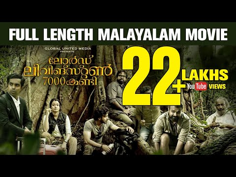 Lord Livingstone 7000 Kandi Full Length Malayalam Movie [Outside India Viewers Only]
