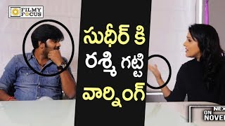 Rashmi Irritated by Sudigali Sudheer Bold Comments on Her - Filmyfocus.com