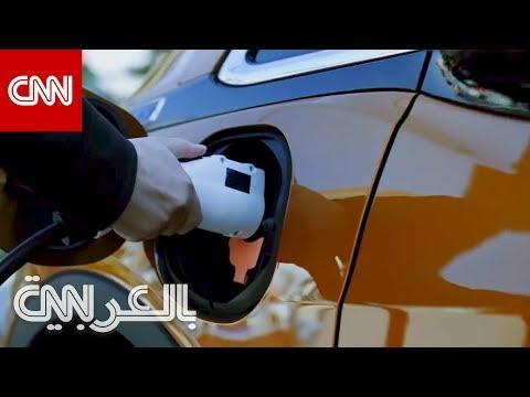 هل تستبدل المركبات الكهربائية سيارات الوقود على الطرقات؟  - نشر قبل 12 ساعة