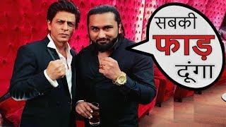Honey Singh Talks- ft. Shah Rukh Khan   Yo Yo Honey Singh: About MAKHNA Song   Or Music  