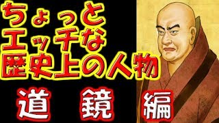 チャンネル登録お願いします♪ ☆ ⇒ http://bit.ly/2AeQlPZ ☆ おすすめ動...