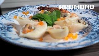 Мультиварка REDMOND M150. Рецепты для мультиварки #19: Ракушки фаршированные креветками