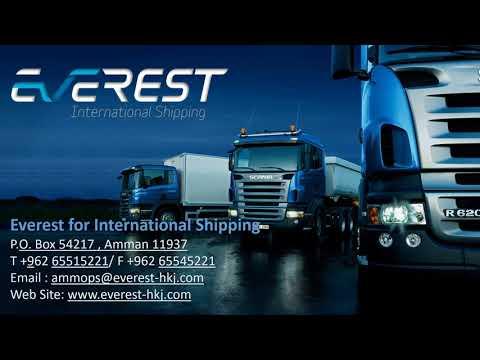 Everest International Shipping -March