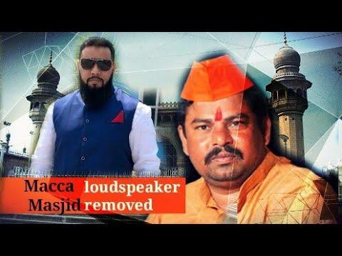 Esa Misri Hyderabad Bodybuilding Reply Open Challenge T Raja Singh BJP MLA