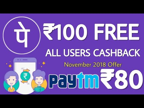 Paytm ₹80 New Offers CashBack, Phone ₹100 FREE All Users CashBack Cubber + Komparify Offer, Paytm