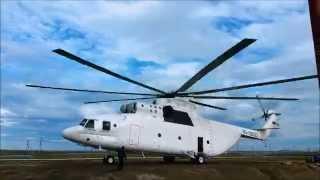 МИ26 - самый большой вертолёт на свете