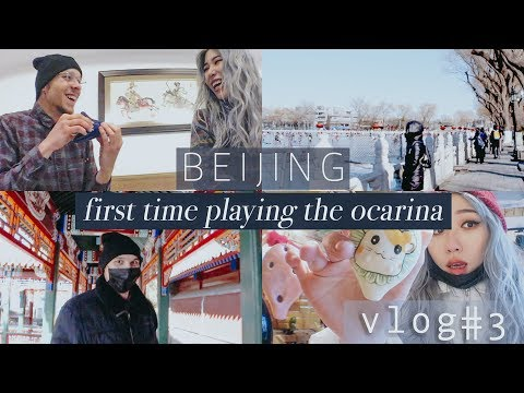 Beijing VLOG#3: Qianhai Lake, our own ocarinas & being ripped off!
