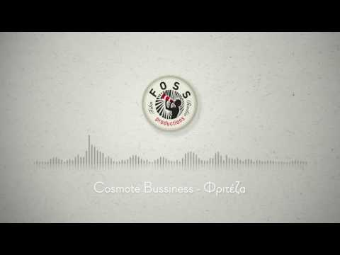 "COSMOTE BUSINESS - ""Fryer"" Radio"