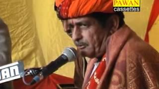 Repeat youtube video rajasthani bhajan pemaram jat