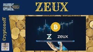 ZEUX ICO Обзор | Приложение для Мобильных Криптовалютных Платежей и Инвестирования