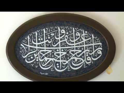 هذا الصباح- حسان بيضون فنان الموزاييك والفسيفساء  - 12:21-2017 / 8 / 11