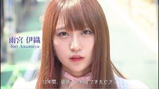 2017.6.14 Release!! 5th single「桜色ダイアリー」 配信はこちら→https...