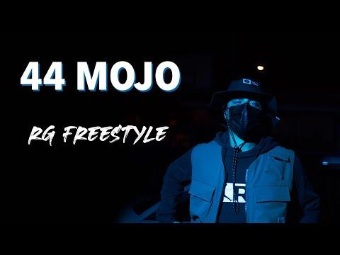 "44MOJO | RG Freestyle ""WOW"" [RUNGARDEN.RE]"