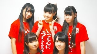 フジテレビ「ミューサタ」放送5周年記念 HMV アイドル学園 presents 「D...