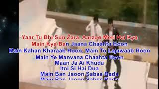 Chaand Taare Tod Luoon karaoke (CoolEdit)