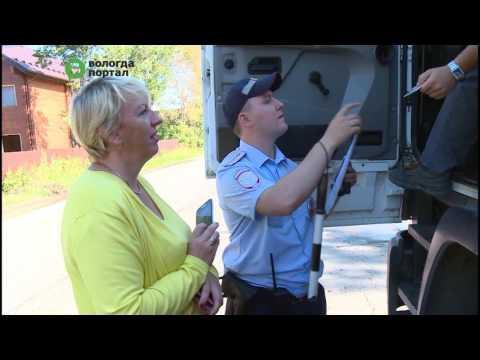 Рейды по проверке перевозчиков бытовых отходов начались в Вологде