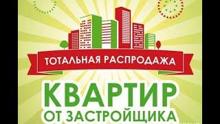 Недвижимость в Черногории Онлайн просмотры квартир и домов в Черногории