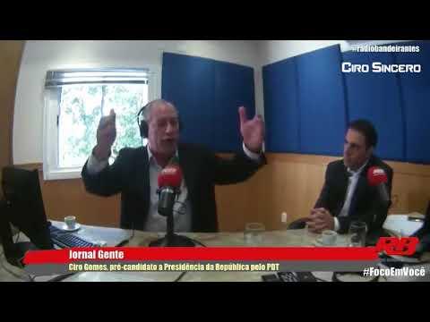 Ciro Gomes sobe o tom contra o MBL e o Ministério Público (18/07/2018)