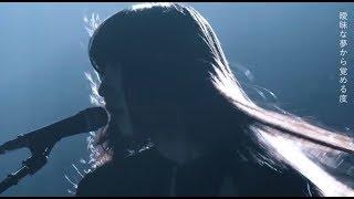 FERN PLANET[イルシオン](Official Music Video)