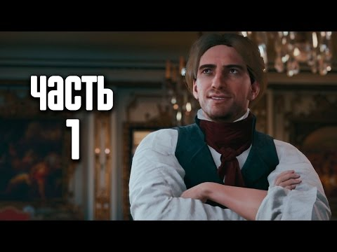 Assassins Creed Syndicate (Assassins Creed Синдикат)