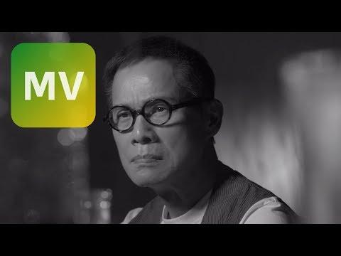 羅大佑 Lo TaYou《叮嚀 Kind Reminder》Official MV【HD】