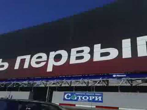 Moscow Super Billboard