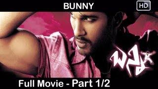 Bunny Telugu Full Movie Part 1/2 | Allu Arjun, Gowri Mumjal | Sri Balaji Video
