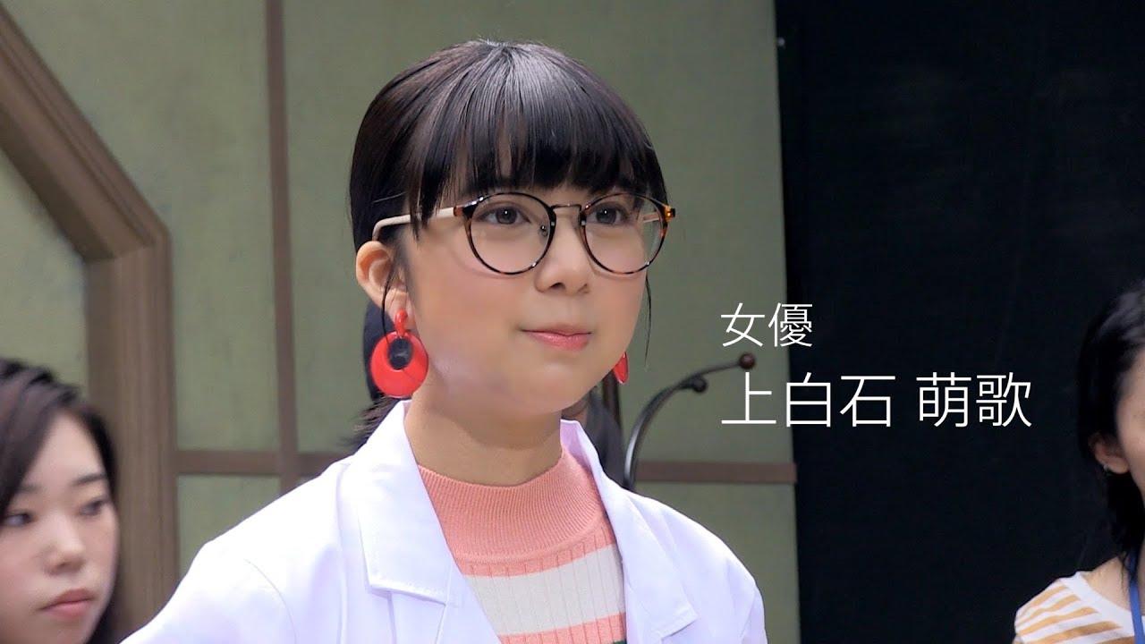 テイジン/CM「化学の可能性はひとつDAKE JA NAI」篇