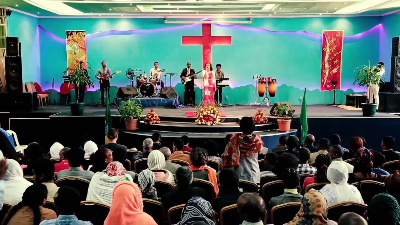Nardose Seyfu New Amazing Amahric Protestant Mezmur 2020 ዋጋዬ