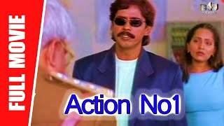 Action No 1 - New Full Hindi Dubbed Movie | Thriller Manju, Vani Viswanath, Annapoorna | Full HD