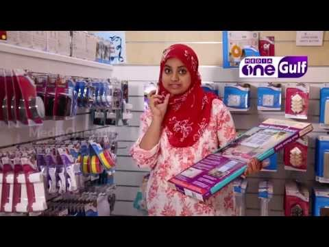 Arabian Souq, Gulf Shopping- Times Square Center in Sheikh Zayed Road (Episode 17)