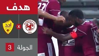 هدف الفيصلي الأول ضد أحد (دييغو كالديرون)  في الجولة 3 من دوري كأس الأمير محمد بن سلمان