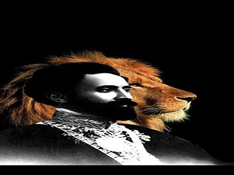 The Lion Of Judah Emperor Haile Selassie I