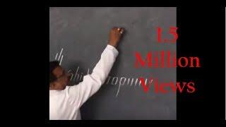 Amazing English Writing Skills by Indian Teacher. thumbnail