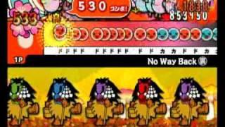 太鼓の達人Wii3 No Way Back 裏譜面
