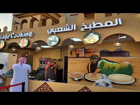 Arabic Sweet Luqaimat Street Food, DSF ,Global Village Dubai Shopping Festival  ,القرية العالمية دبي