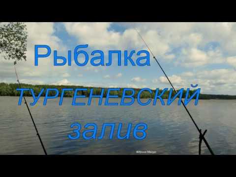 Рыбалка в мае .Тургеневский залив.