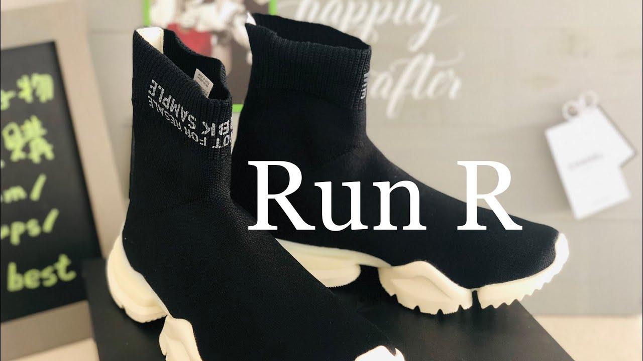 REEBOK SOCK RUN R Black Shoes Unisex Sneakers CN4742