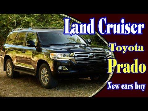 2018 toyota land cruiser prado|2018 toyota land cruiser 200|2018 toyota land cruiser v8|New cars buy