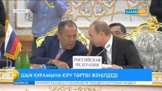 Елбасы Н. Назарбаев ШЫҰ-на мүше мемлекеттер басшылары саммитіне қатысты