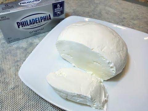 """Сыр """"ФИЛАДЕЛЬФИЯ"""" по-домашнему. По вкусу Самый Лучший.  Cream Cheese Philadelphia."""