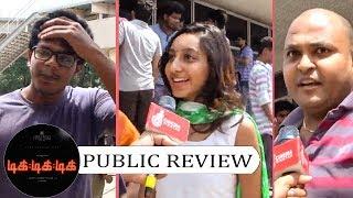 Jayam Ravi Paiyanukku Nadippu… | Tik Tik Tik Public Review | FDFS