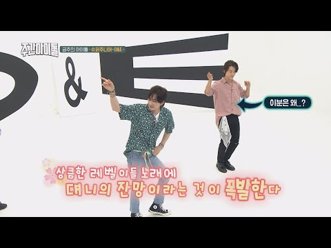 Weekly Idol EP368 A trip in the past with SUPERJUNIOR D and E