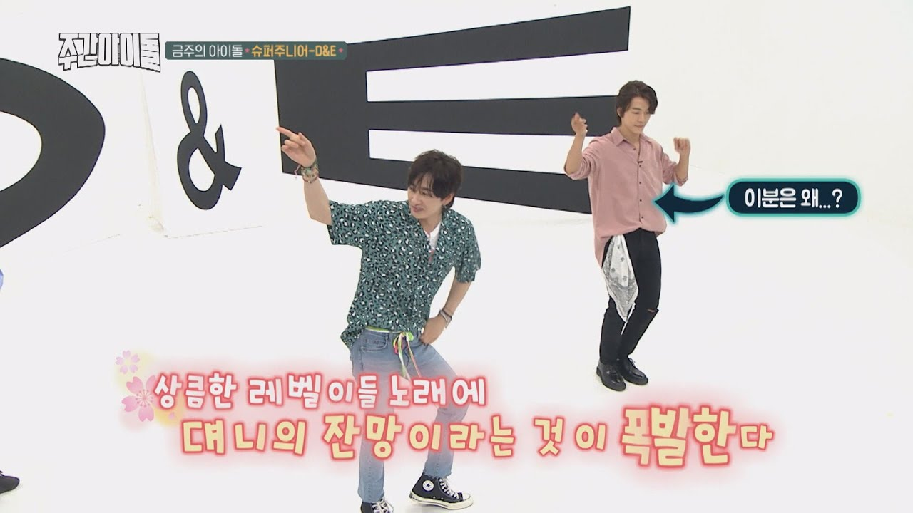 [Weekly Idol EP 368] A trip in the past with SUPERJUNIOR D and E
