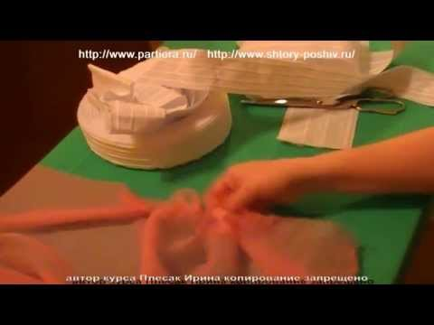 Как сделать шторы из вуали