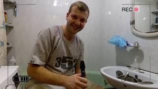 Как заделать дырку в стальной ванне