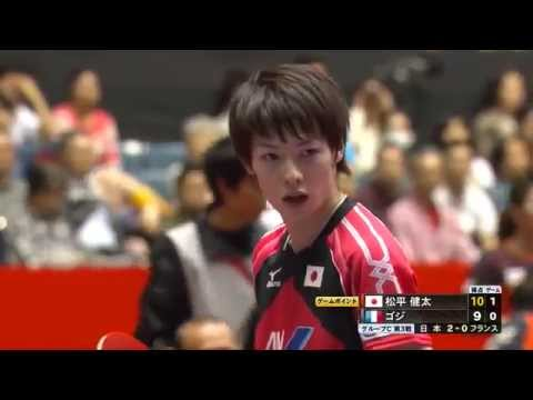 2014 WTTTC (Rnd3/JPN-FRA/m3) MATSUDAIRA Kenta - GAUZY Simon [Full Match]